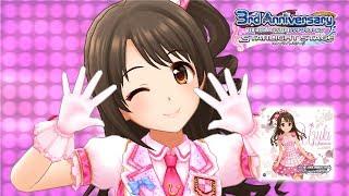Uzuki Shimamura  - (THE iDOLM@STER: Cinderella Girls) - 「デレステ 4K60fps SOLO MV」S(mile)ING!『4th Uzuki  SSR』