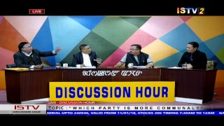 "23RD FEBRUARY 2019 DISCUSSION HOUR TOPIC: ""WHICH PARTY IS MORE COMMUNAL?"""