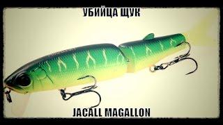 Воблер jackall area man vib 32