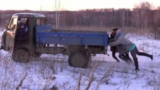 """Любительский клип под песню """"Едем в соседнее село""""."""