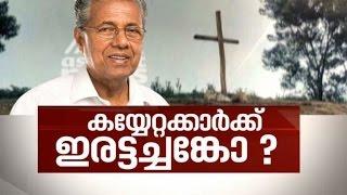 Cross row in Munnar |News Hour Debate 22 April 2017