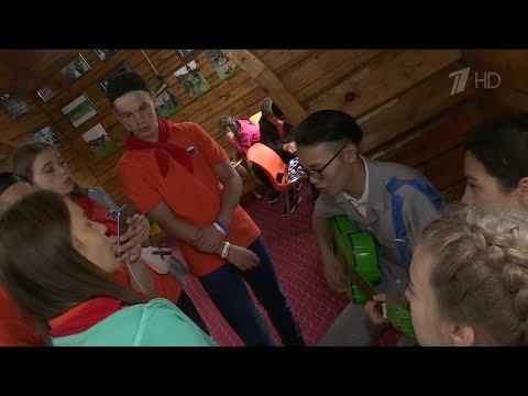 Монгольские каникулы у детей, которые пережили наводнение в Иркутской области.