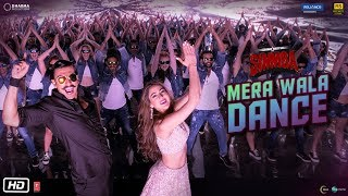 "Presenting the video song ""Mera Wala Dance"" from the upcoming Bollywood Movie Simmba , The movie features Ranveer Singh, Sara Ali Khan, Sonu Sood along with Siddharth Jadhav, Ashutosh Rana in leading roles, This song is sung by ""Neha Kakkar, Nakash Aziz, also music composed by ""Lijo George, DJ Chetas"" and the lyrics are penned by ""Kumaar, Kunaal Vermaa"". The Film is produced by Hiroo Johar, Rohit Shetty, Apoorva Mehta & Karan Johar.  ♫Releasing Worldwide on ► December 28, 2018  ________________________________________ ♪ Song - Mera Wala Dance ♪ Singers - Neha Kakkar, Nakash Aziz ♪ Music - Lijo George, DJ Chetas ♪ Lyrics - Kumaar ♪ Hookline - Kunaal Vermaa ♪ Song Produced by Lijo George ♪ Vox Recorded At Soundideaz and Re n Raga studios ♪ Recording Engineers - Kittu & Sanjay ♪ Mix & Mastered By - Shadab Rayeen @New Edge ♪ Mix Assistant - Abhishek Sortey, Dhananjay Khapekar ♪ Music Supervisor : Azeem Dayani ♪ Label - T-SERIES --------------------------------------------------------------------------------------------------------- ►Directed by: Rohit Shetty  ►Produced by : Hiroo Johar, Rohit Shetty, Apoorva Mehta & Karan Johar ►Star Cast : Ranveer Singh, Sara Ali Khan, Sonu Sood along with Siddharth Jadhav, Ashutosh Rana  ________________________________________ Enjoy & stay connected with us! ► Subscribe to T-Series: http://bit.ly/TSeriesYouTube ► Like us on Facebook: https://www.facebook.com/tseriesmusic ► Follow us on Twitter: https://twitter.com/tseries ► Follow us on Instagram: http://bit.ly/InstagramTseries"