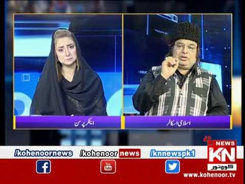 Kohenoor@9 With Dr Nabiha Ali Khan 19 August 2021 | Kohenoor News Pakistan