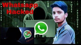 How to Hack Whatsapp II How to make admin yourself