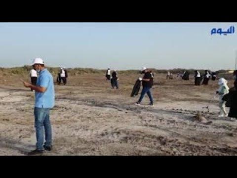 «لنجعلها خضراء».. 200 متطوع ينظفون غابات «مانجروف سنابس»