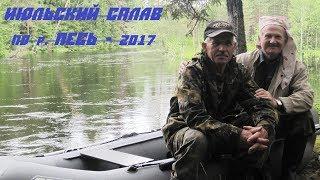 Река вишера рыбалка новгородская область