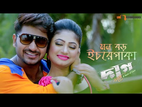 Download Bappy Video Song Video 3GP Mp4 FLV HD Mp3 Download