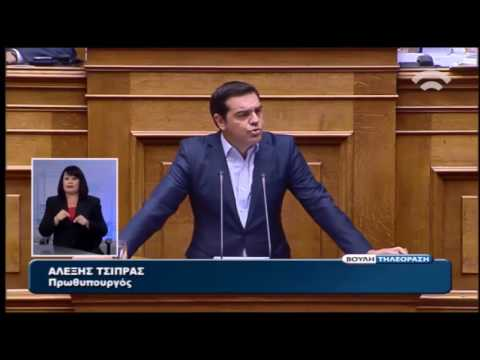Αλ. Τσίπρας: Διαρκής απόπειρα μεταμοντέρνου πραξικοπήματος