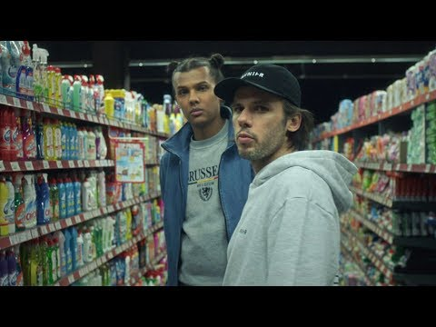 OrelSan - La Pluie (feat. Stromae) [CLIP OFFICIEL] Mp3