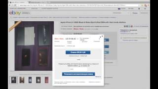 Виды лотов на ebay: аукционы и купить сейчас