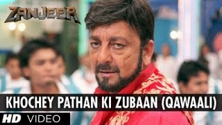 Khochey Pathan Ki Zubaan (Qawaali) - Video Song - Zanjeer