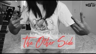 THE OTHER SIDE | Conan Gray Cover
