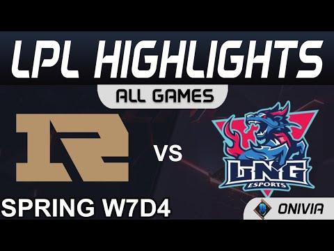 RNG vs LNG 銳兒進場一吸四 莉莉亞銜接CC一睡四 2021 LPL春季賽Highlights