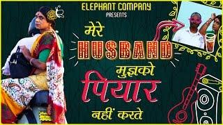 Rinku Bhabhi : Mere Husband Mujhko Piyar Nahin Karte
