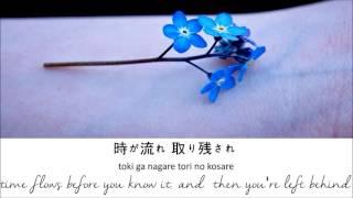 My PAce - Sunset Swish (Lyrics: Kanji, Romaji, English)