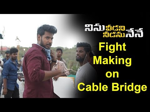 Fight Making Video From Ninu Veedani Needanu Nene