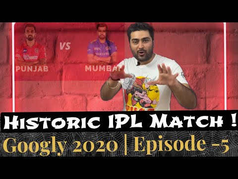 Hosting 'the Googly 2020' for this IPL season! (Sports Anchor Special)