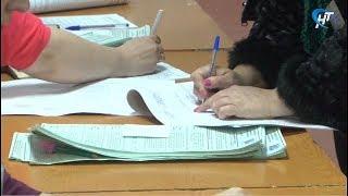 Новгородская область принимает участие в выборах Президента Российской Федерации