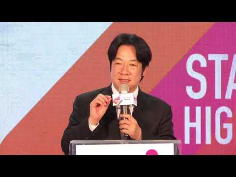 Premier Lai Ching-te speaks at 2018 Meet Taipei Startup Festival