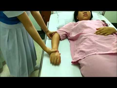 Thrombophlebitis ขา Uzi