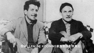Franz Kline 用大胆的笔触改变黑白油画历史的男人 #艺术史#