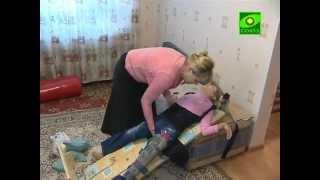 Скорая социальная помощь -- Политова Юля