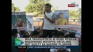 NTG: Mga tagasuporta ni Bong Revilla, nagdiwang matapos hatulang not guilty sa kasong plunder