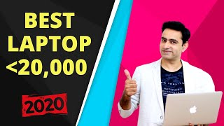 BEST LAPTOP UNDER 20,000 Rs | Cheap & Best Laptop For Multitasking | Students | Business | Hindi