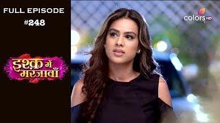 Ishq Mein Marjawan - 3rd September 2018 - इश्क़ में मरजावाँ - Full Episode