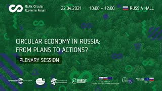 """<span class=""""fs-xs"""">Circular economy in Russia: from plans to actions?</span>"""