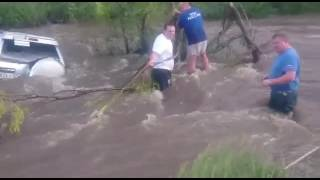 Крауновка....  Детей спасли! Машину течением унесло... Сейчас она полностью в воде