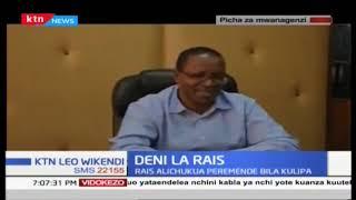 Karanja Kibicho amemlipa mchuuzi Dennis Wachira deni ya Rais Uhuru Kenyatta