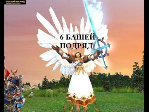 Герои меча и магии 5 повелители орды прохождение бегство к спасению