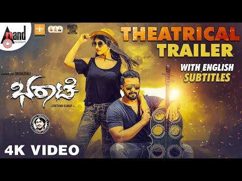 Bharaate  Theatrical Trailer