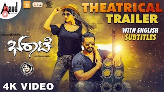 Bharaate Trailer