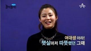 열정소녀 여대생 김아라 '한국은 내 인생의 봄'_채널A_이야기쇼놀멘놀멘