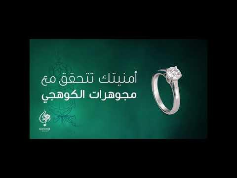 خاتم سوليتير واحد قيراط