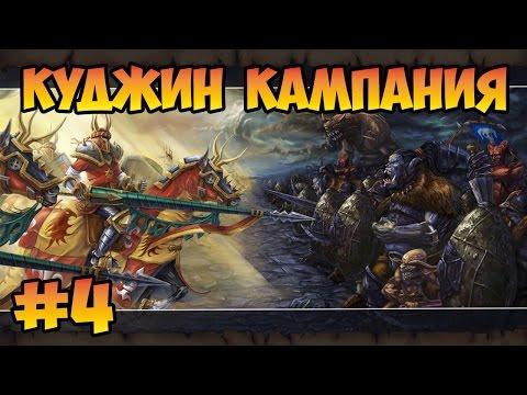 Герои меча и магии 7 триал бай фаер скачать