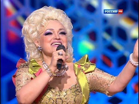 """Надежда Кадышева и ансамбль """"Золотое кольцо"""" - Широка река"""