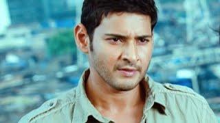 Businessman Tamil Movie Part 1- Mahesh Babu, Kajal Aggarwal