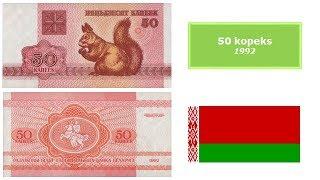 Belarusian ruble (BYB)