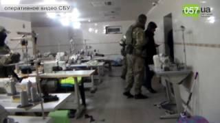 Харьковская СБУ взяла штурмом подпольный швейный цех с нелегалами из зоны АТО