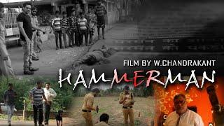 HAMMERMAN.....A short film