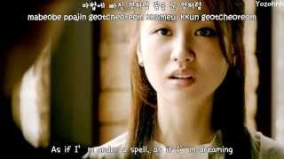 Yoo Seung Woo - The Day You Come MV (Two Weeks OST)[ENGSUB + Romanization + Hangul]