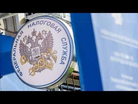 Программа подготовки документов для государственной регистрации (ППДГР 2019)