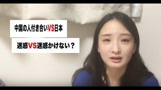どんぶりとチャーハンは中国語で何て言うかわかる?