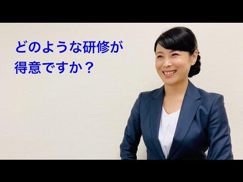 「外部研修・講演ご依頼について」EXSIA 代表 松原奈緒美