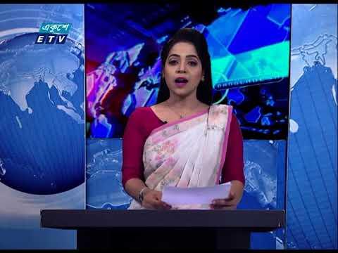 07 Pm News || সন্ধ্যা ০৭ টার সংবাদ || 04 March 2021 | ETV News