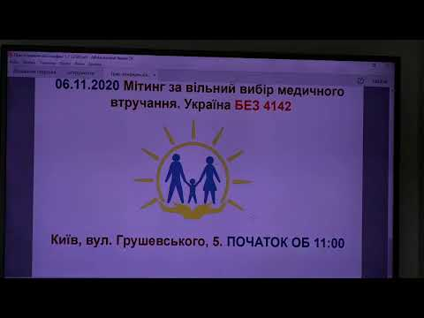 Medical Coercion and Collapse of the Health Care System: How is It Done in Ukraine?